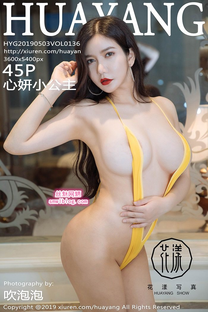 [HuaYang花漾show]2019.05.03 VOL.136 心妍小公主[45+1P/166M]